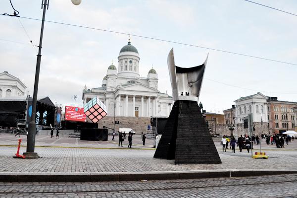 Senate in Helsinki, Finland